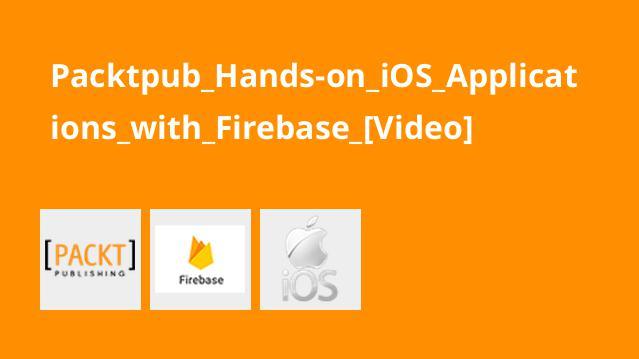 آموزش ایجاد اپلیکیشنiOS درSwift باFirebase